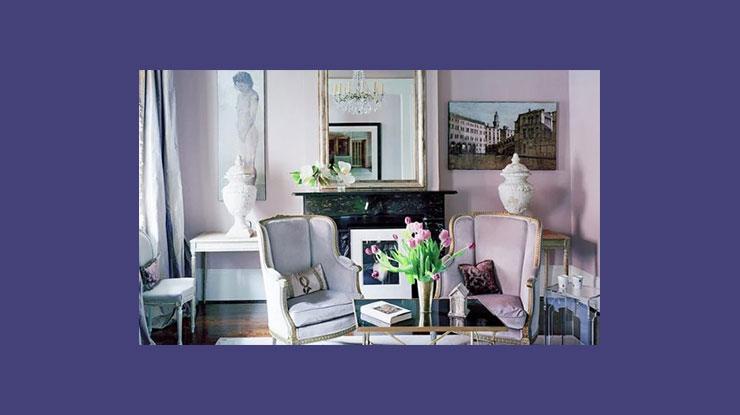 Warna Cat Rumah Abu Lilac yang Unik