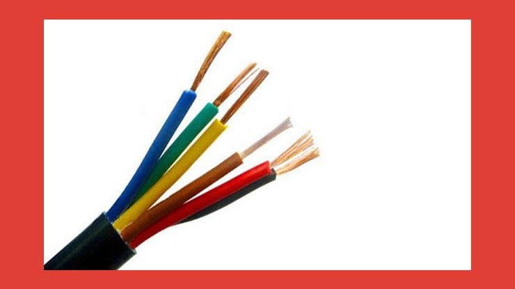 Kabel Listrik NYAF