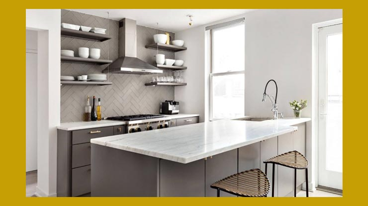 Tips Membuat Dapur Type 36